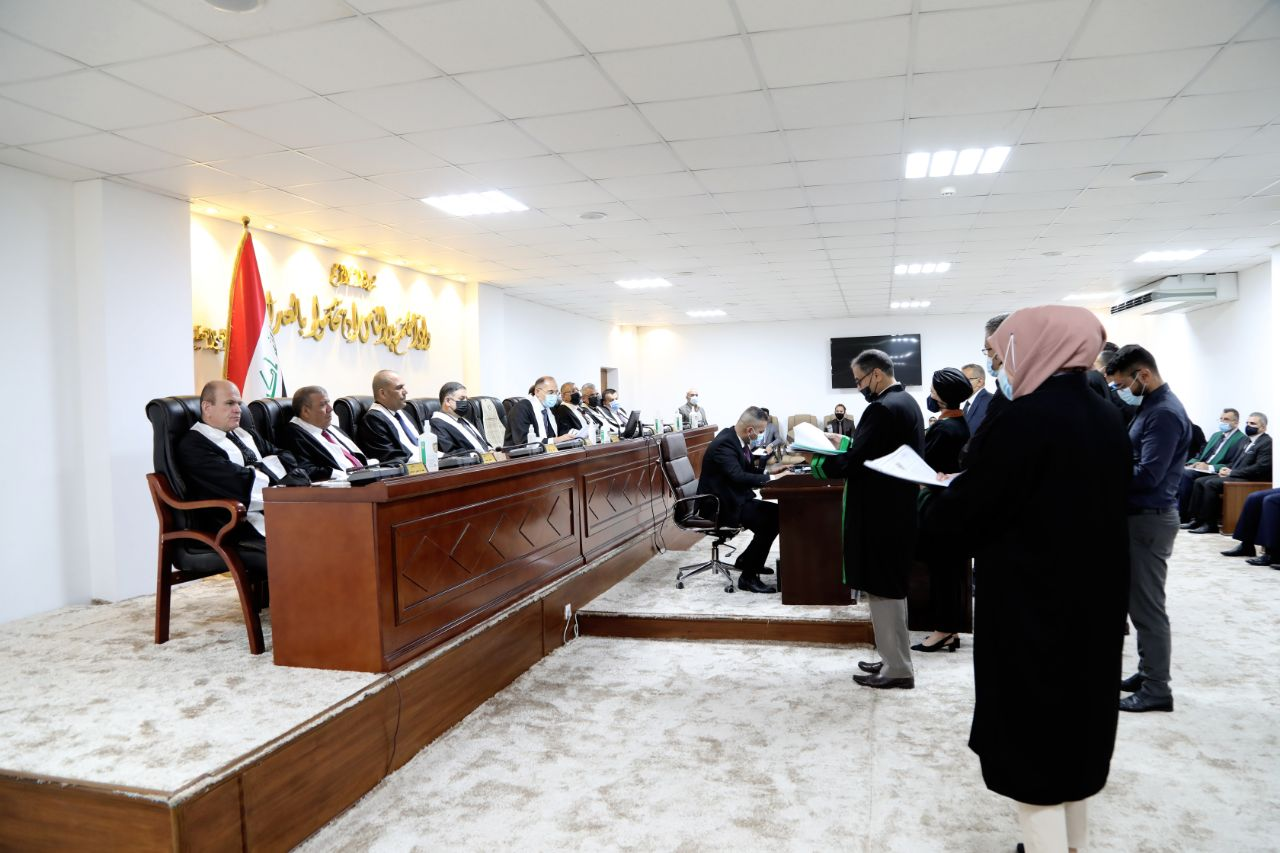 Federal Supreme Court  with its new formation holding its first session
