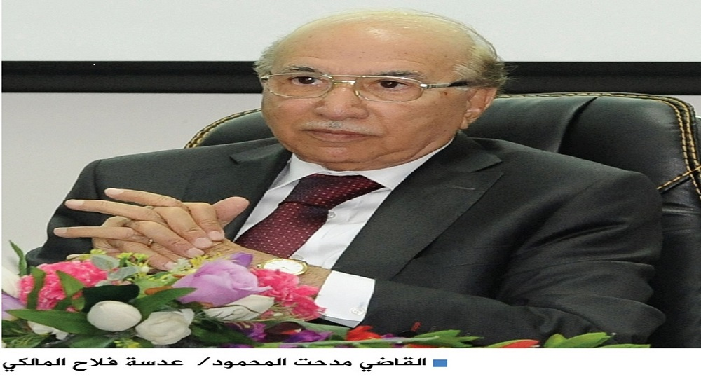 Ayas al-Samouk, the spokesman of the Federal Supreme Court responded to a question about the current post title of Judge Medhat al-Mahmoud:
