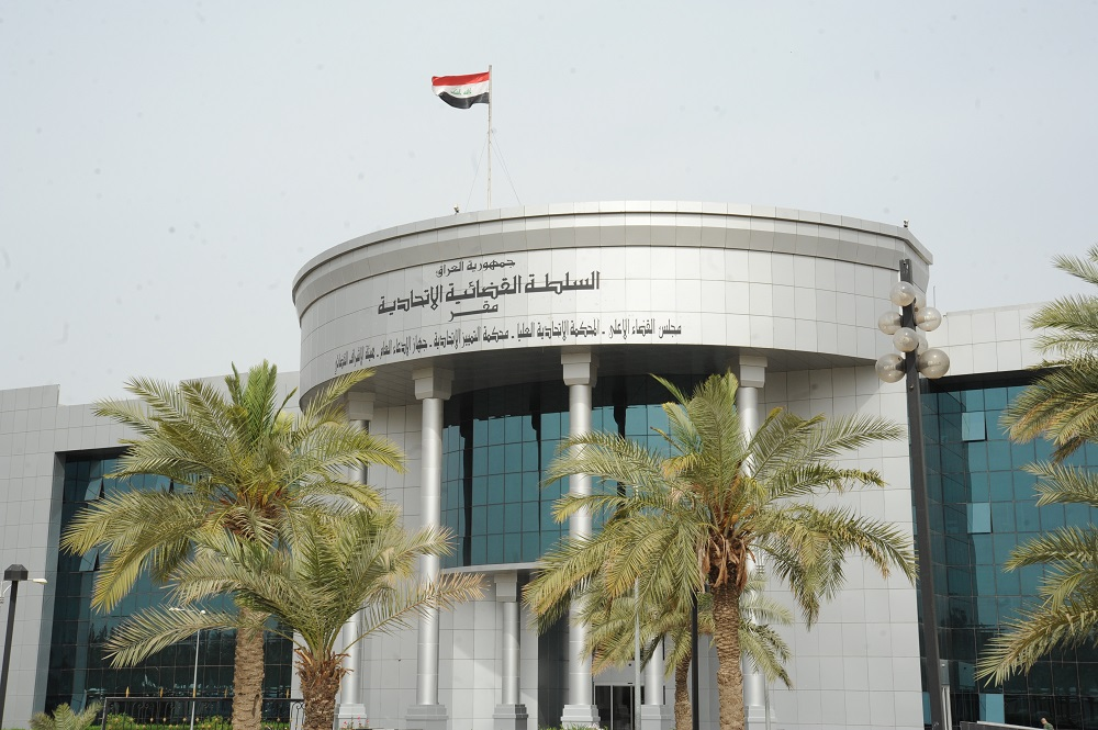 The Federal Supreme Court confirms, it has no competence trying the cases about the Iraqi Council of the Representatives' administrative conduct.